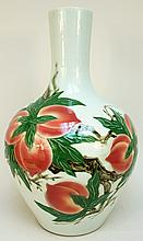 CHINESE PEACH DECORATED FLOOR VASE.  Pale celadon porcelain body with shallow ca