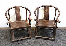 Pair Of 19th C.  Zitan Wood Chairs
