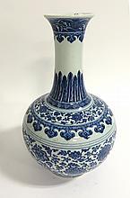 Qing Blue And White Bottle Vase