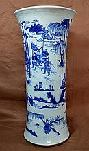 Chinese Gu Vase