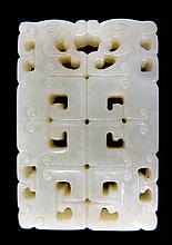 Carved Antique Jade Pendant