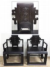Pair Zitan Arm Chairs