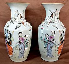 Pair Famille Rose Vases