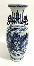 Later 19 C. Chinese Garniture
