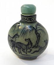 Chinese Dao Guang Snuff Bottle