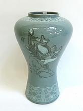 Green Glazed Vase With Pheasants