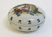 Chinese Lidded Candy Dish