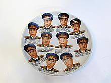 Chinese Ten Generals Charger