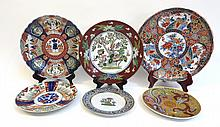 Six Assorted Porcelain Dishes/Chargers