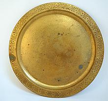 Tiffany Studios Gold Toned Tray