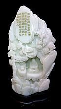 White Jade Carved Mountain