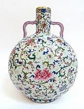 Qianlong Marked Famille Rose Moonflask