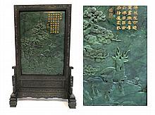 Jade Screen With Zitan Frame