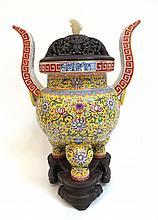 Fine Qianlong Three Piece Censer