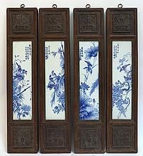 Set Of Four Porcelain Screens.