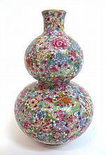 Qianlong Mark Double Gourd Vase