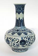 Chinese Blue & White Vase, Tongzhi Mark