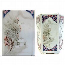 Qianlong Period Porcelain Brush Pot