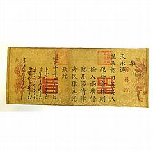 Imperial Edict On Silk