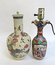 Two Pieces: A Lamp, And Lidded Vase