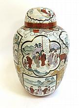 Lidded Vase With Scenes