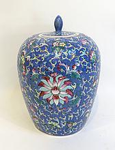 Lidded Porcelain Jar