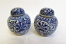 Pair Of Small Lidded Jars