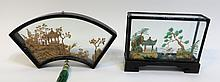 Two Small Chinese Landscape Screens
