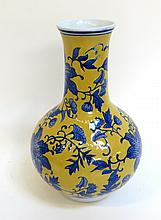 Blue And Yellow Gourd Vase