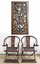 Pair Huanghuali Wood Folding Chairs