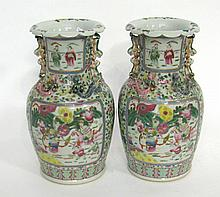 Tongzhi Period Chinese Porcelain Vases