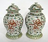 Pair Lidded Chinese Dragon Jars