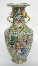 18th C. Qianlong Chinese Famille Rose Vase