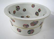 Chinese Centerpiece Bowl