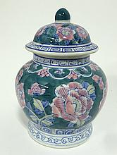 Chinese Lidded Jar