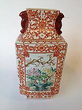 Asian Porcelain Vase