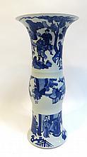 Fine Chinese Porcelain Gu Vase.