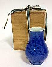 Qianlong Period Blue Chinese Vase
