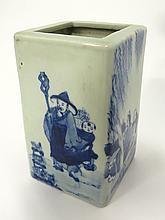 Qing Style Blue & White Brush Pot