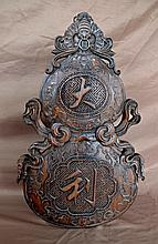 Chinese Huanghuali Wood Plaque