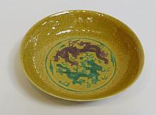 18th C. Famille Rose Dish