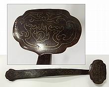 Bronze Ruyi