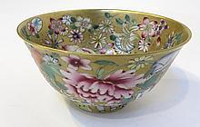 Gold Gilt Wucai Bowl