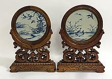Pair Table Screens