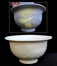 Translucent Blanc De Chine Bowl