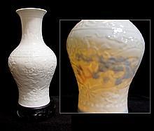 Translucent Blanc De Chine Vase