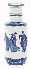 Chinese Export blue and white porcelain vase