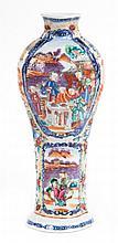 Chinese Export Mandarin palette vase