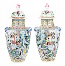 Matched pair of Chinese porcelain jars