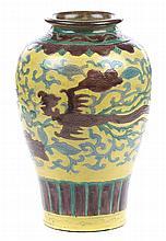 Chinese Sancai glazed pottery vase